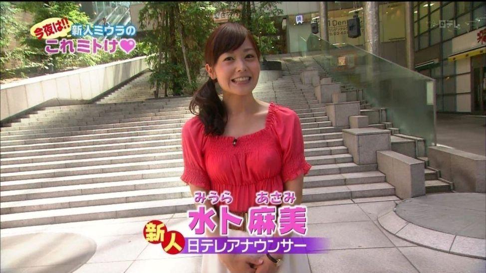 miura-asami05
