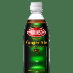 wilkinson-gingerale01