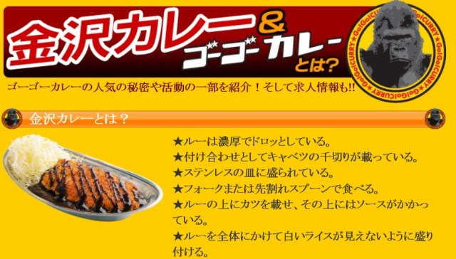 gogocurry01