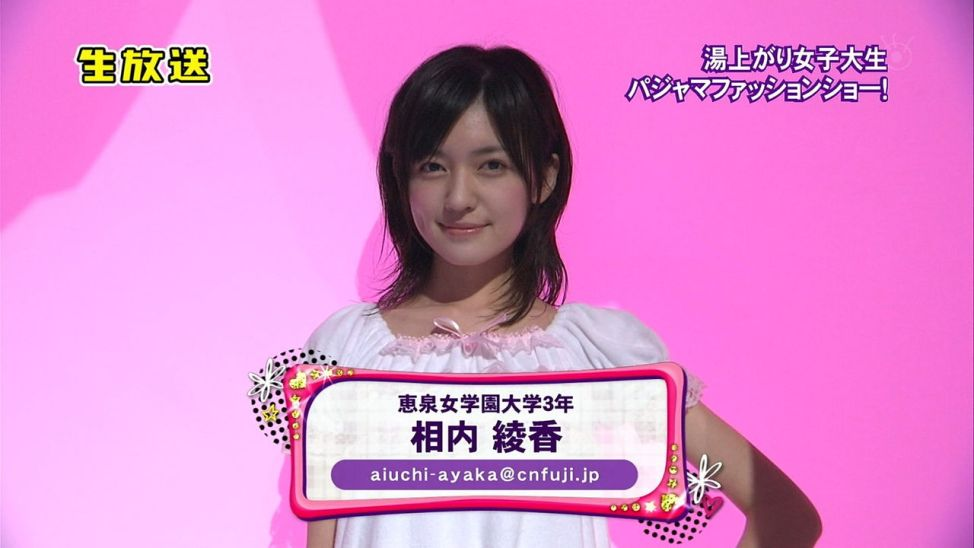 aiuchi-yuuka07