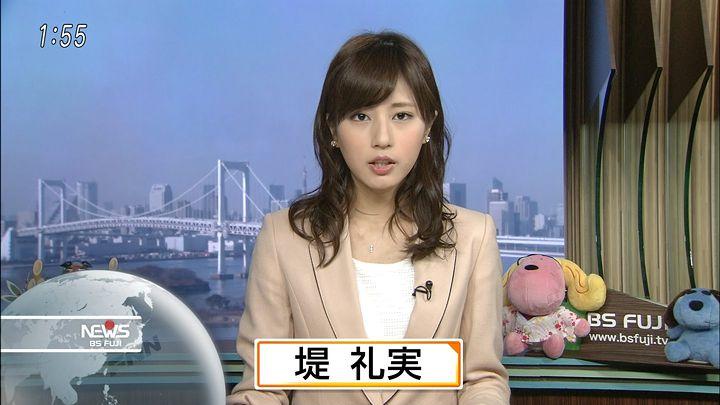 tsutsumi-reimi06