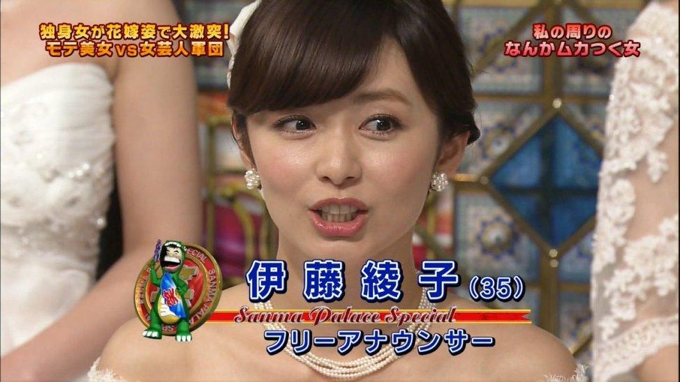 ito-ayako04