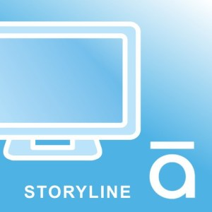 Articulate Storyline, IT Univers