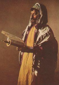 YemeniJew1914_kippah tefillin