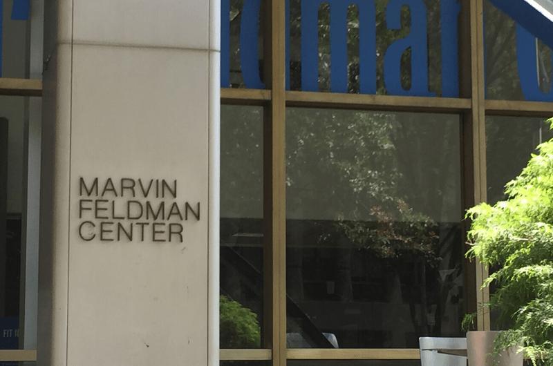 Marvin Feldman Center Sign on Pillar Outside of Feldman Building
