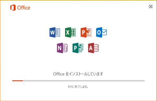 office365solo_06