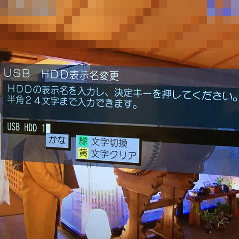 logitec_hdd_15