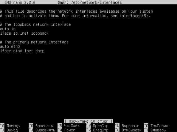 Ubuntu-Server-14041-ustanovka-28-600x450