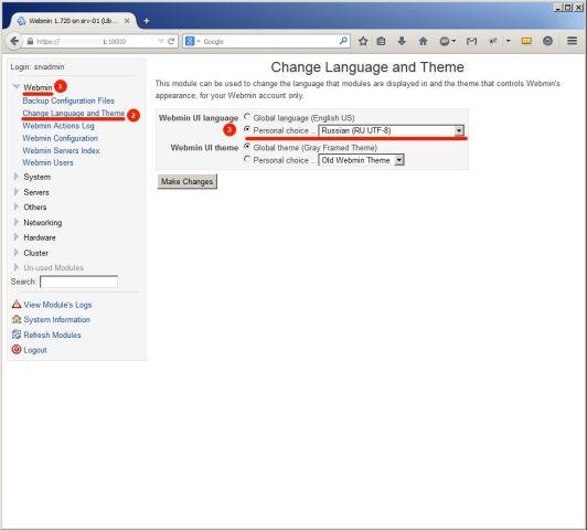 Управление сервером через веб интерфейс с помощью webmin в Ubuntu Server