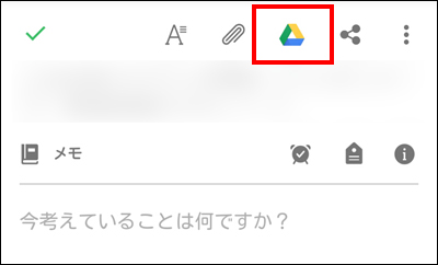 Androidで02