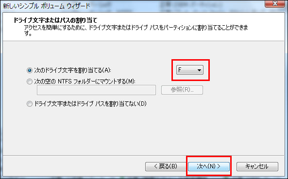 cdrive_partition08