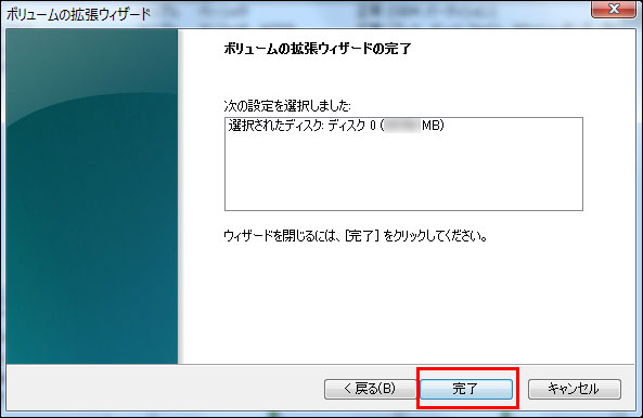 cdrive_partition27