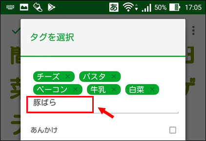 evernote_webclipper17