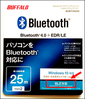 bluetooth_usb18