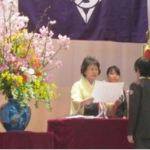 板橋第四小学校卒業式(第89回)