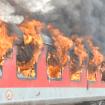 AP Express Burning Train