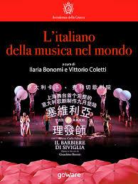 foto_volume_italiano