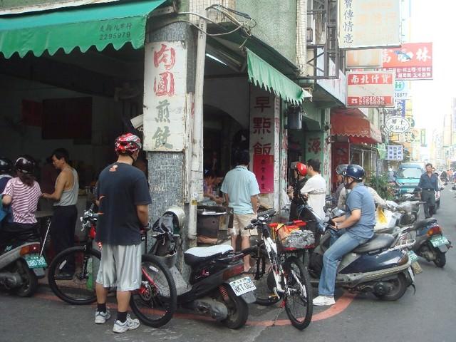 【食記】台南永樂市場美味早餐