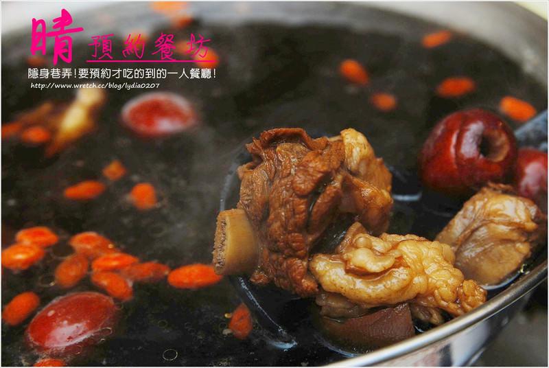 【食記│嘉義朴子】晴預約餐坊~巷弄美食!要預約才吃的到的一人餐廳