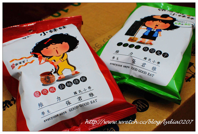 【試吃】張君雅小妹妹~五香海苔休閒丸子醬燒蝦拉麵條餅小心容易上癮!!