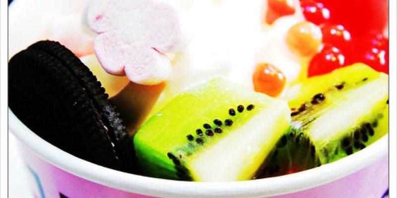 【食記│高雄】hello berry 自助式優格冰淇淋~女孩們吃多也不怕的低熱量優格冰淇淋
