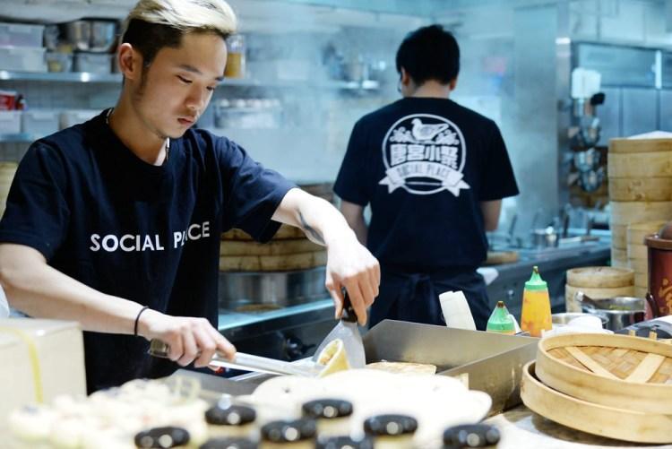 香港美食推薦 唐宮小聚Social Place 香港尖沙咀新港中心的粵菜點心中菜館