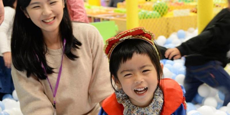 高雄親子樂園推薦 遊戲愛樂園夢時代店 Yu kids Island 全台晶片卡會員募集中 歡樂點數400點立馬送