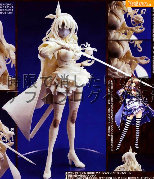 Queen's Blade: Grimoire - Alicia - 1/8 (MegaHouse)