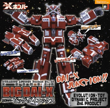 Dynamite Action! No.12 Big Dai X di Evolution Toy (1)
