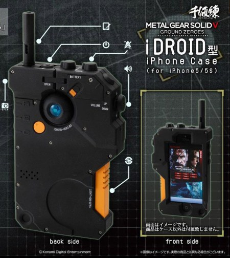 iphone-case-metal-gear-idroid