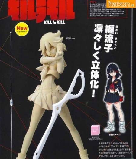Ryuuko Matoi da Kill la Kill