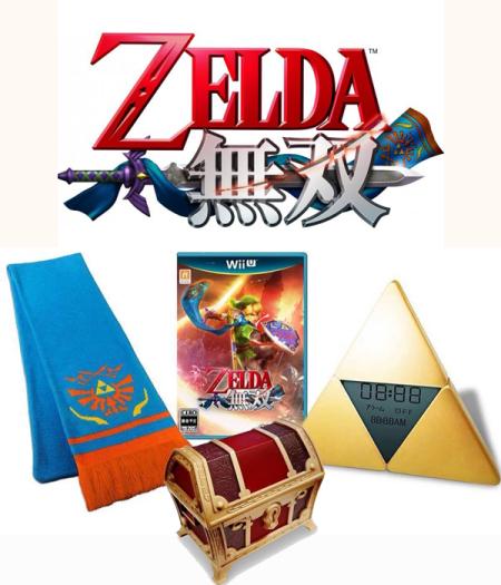 Zelda Musou Treasure Box MAIN