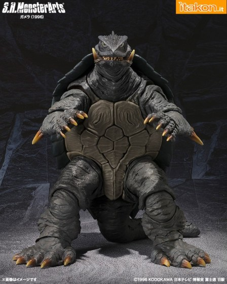 gamera - sh monsterarts - bandai - 1