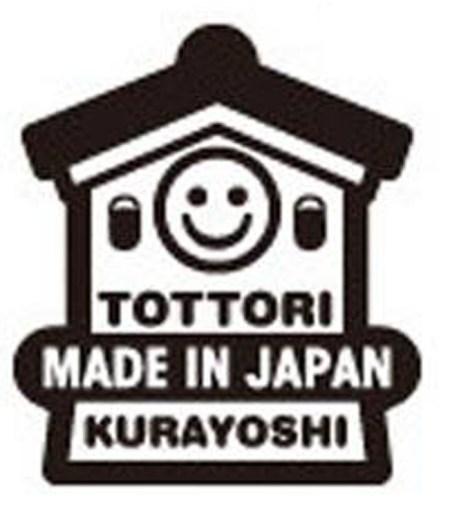 GSC Tottori Lucky Factory evd2