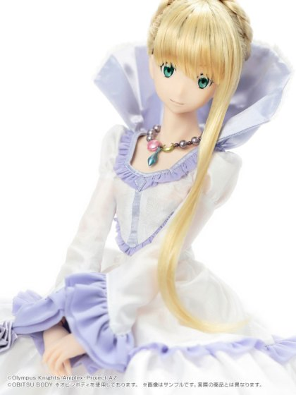 Asseylum Vers Allusia azone international hybrid active figure 7