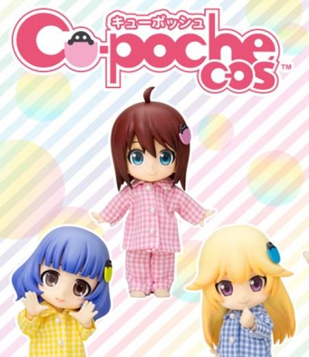Pajama - Cu-Poche Cos - Kotobukiya preorder 20