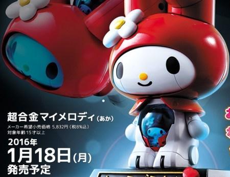 Sanrio My Melody Chogokin Bandai pics 20