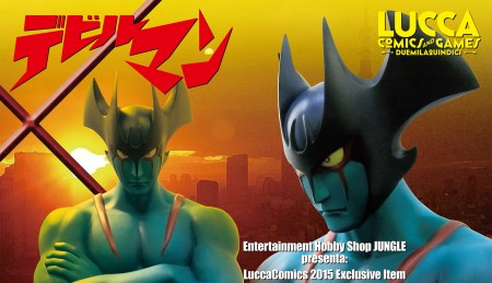 devilman_jungle-lucca-thumb