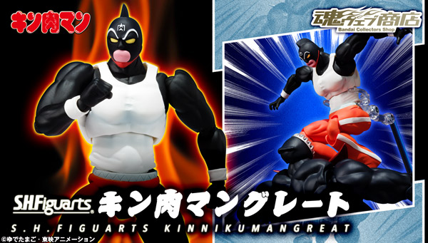 Kinnikuman Great S.H.Figuarts Bandai Itakon.it -0010