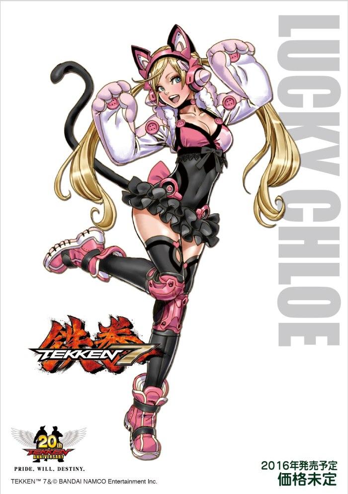 Lucky Chloe - Tekken Bishoujo - Kotobukiya pre 08