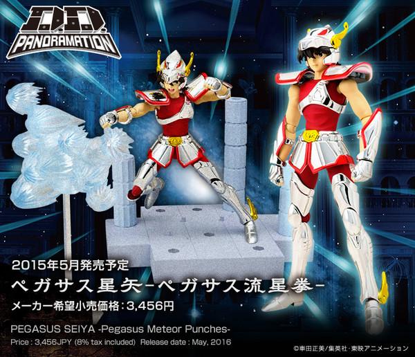 Saint Seiya- Pegasus Seiya D.D. Panoramation Bandai Itakon.it -0002