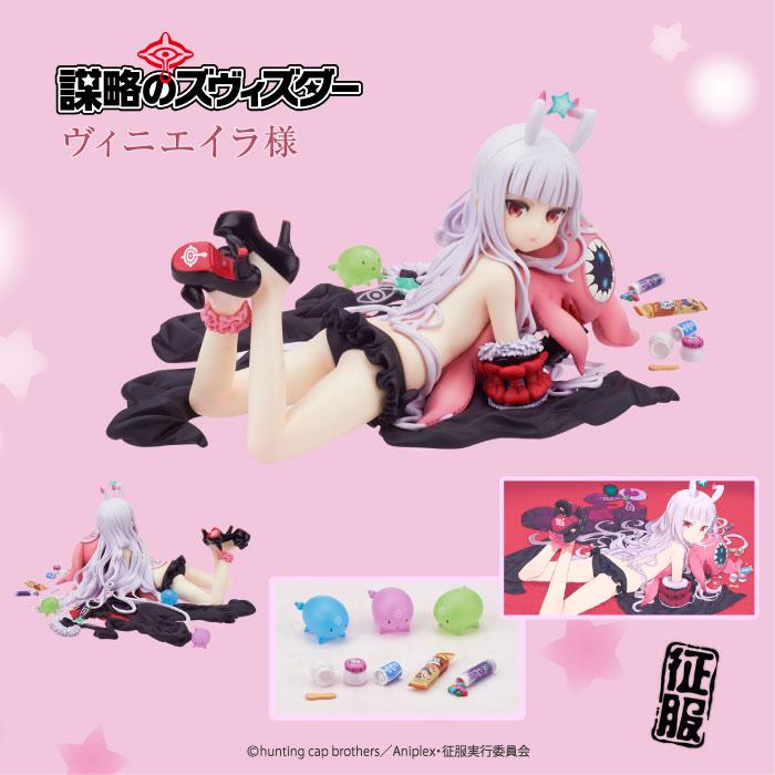 Venera-sama - Sekai Seifuku ~ Bouryaku no Zvezda - FLARE pics 11