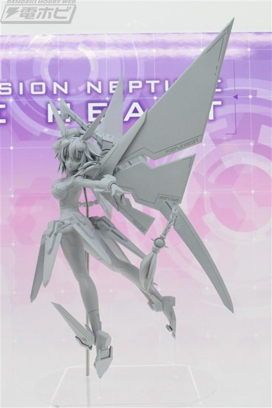 Purple Heart 1/7 da Neptunia