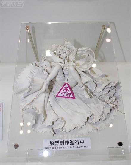 "Kagarino Kirie da ""Bishoujo Mangekyou"" prodotta da Kalmia Project"