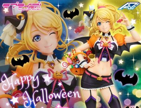 Eri Ayase Halloween - Love Live! Alpha Omega pre 20