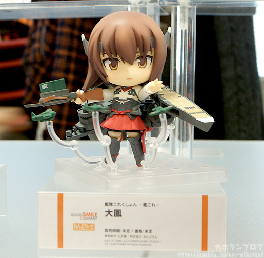 Nendoroid Taihou da ''Kantai Collection ~Kan Colle~''