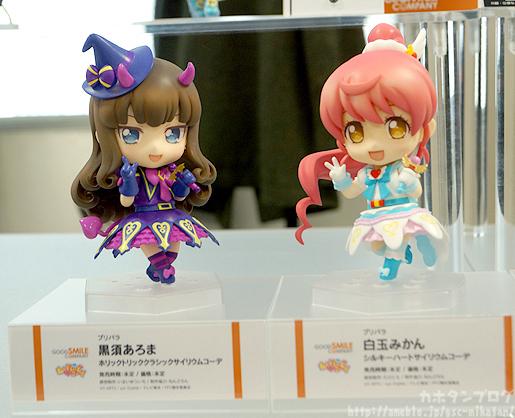 Nendoroid Co-de Aroma Kurosu Holic Trick Classic Cyalume Co-de & Mikan Shiratama Silky Heart Cyalume