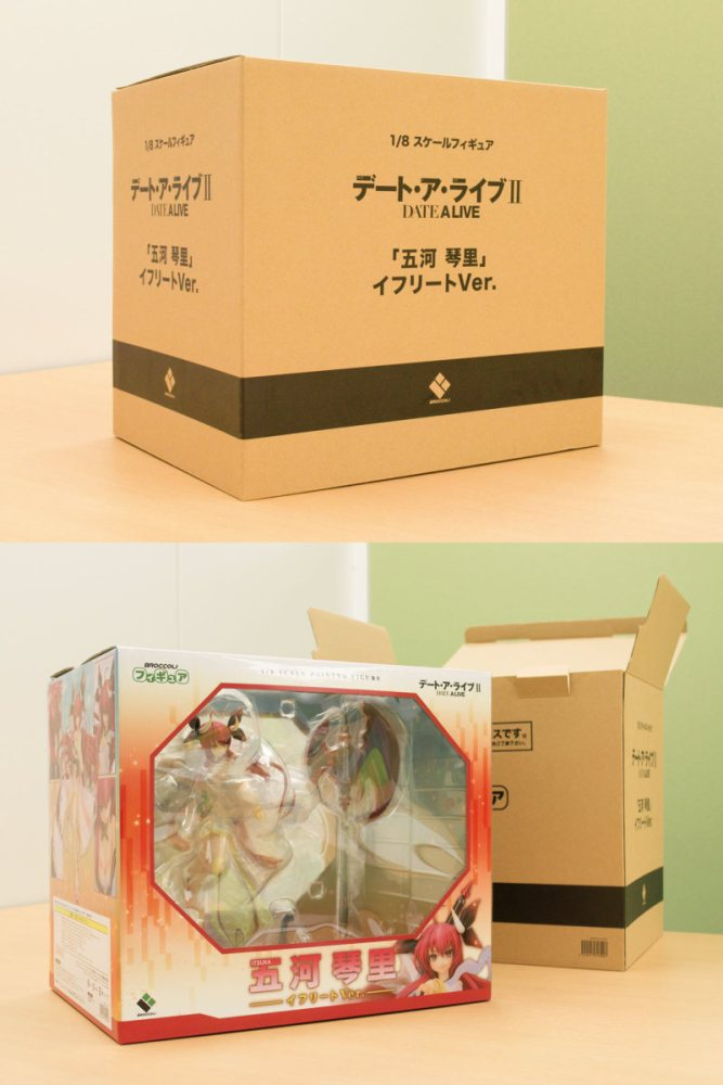 Kotori Itsuka - Date A Live II - Broccoli pics 01