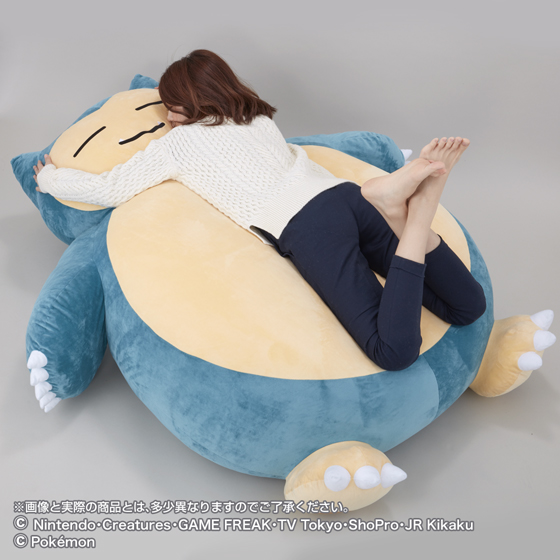 Pokemon- Snorlax (Kabigon) Bandai Premium Cushion Itakon.it -0002a