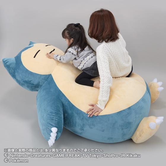 Pokemon- Snorlax (Kabigon) Bandai Premium Cushion Itakon.it -0006a